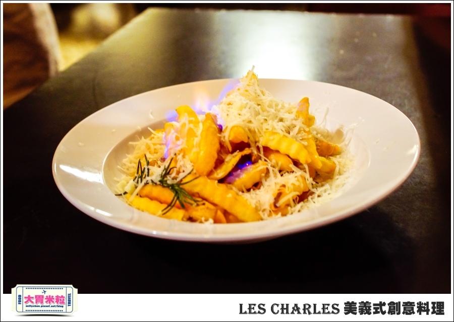 高雄Les Charles美義式餐廳@查爾斯廚房@大胃米粒0026.jpg