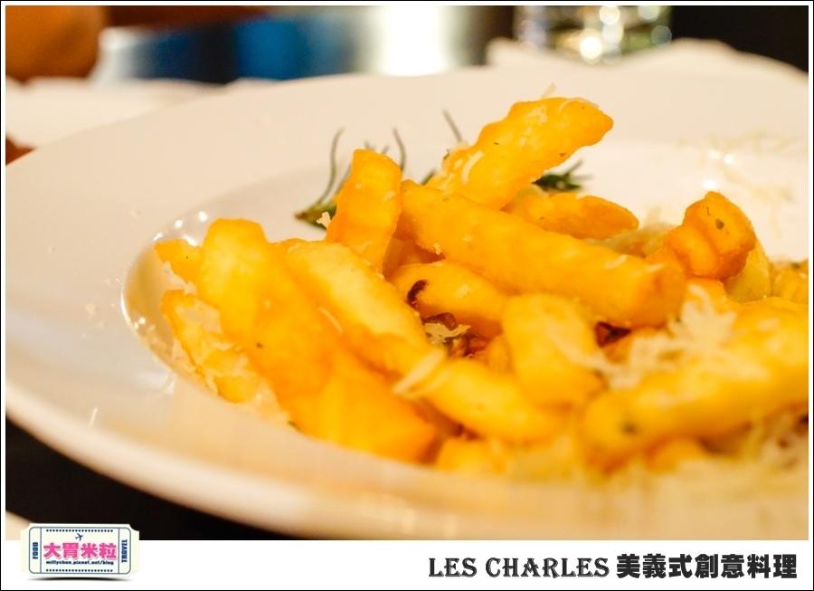 高雄Les Charles美義式餐廳@查爾斯廚房@大胃米粒0028.jpg