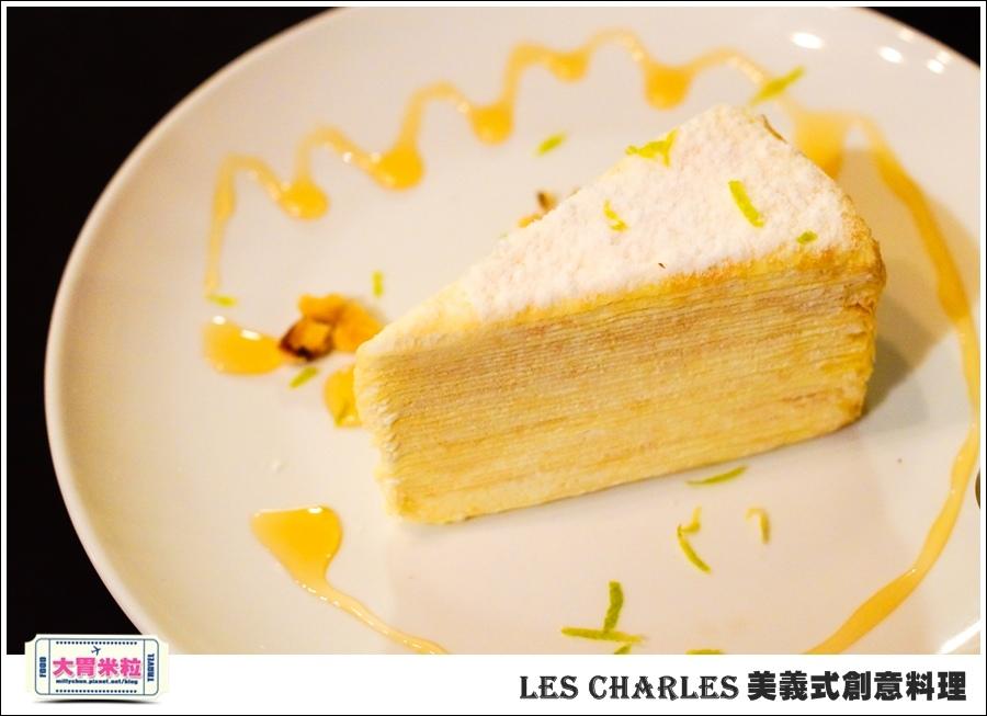 高雄Les Charles美義式餐廳@查爾斯廚房@大胃米粒0036.jpg