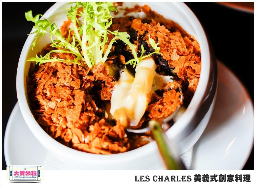高雄Les Charles美義式餐廳@查爾斯廚房@大胃米粒0040.jpg