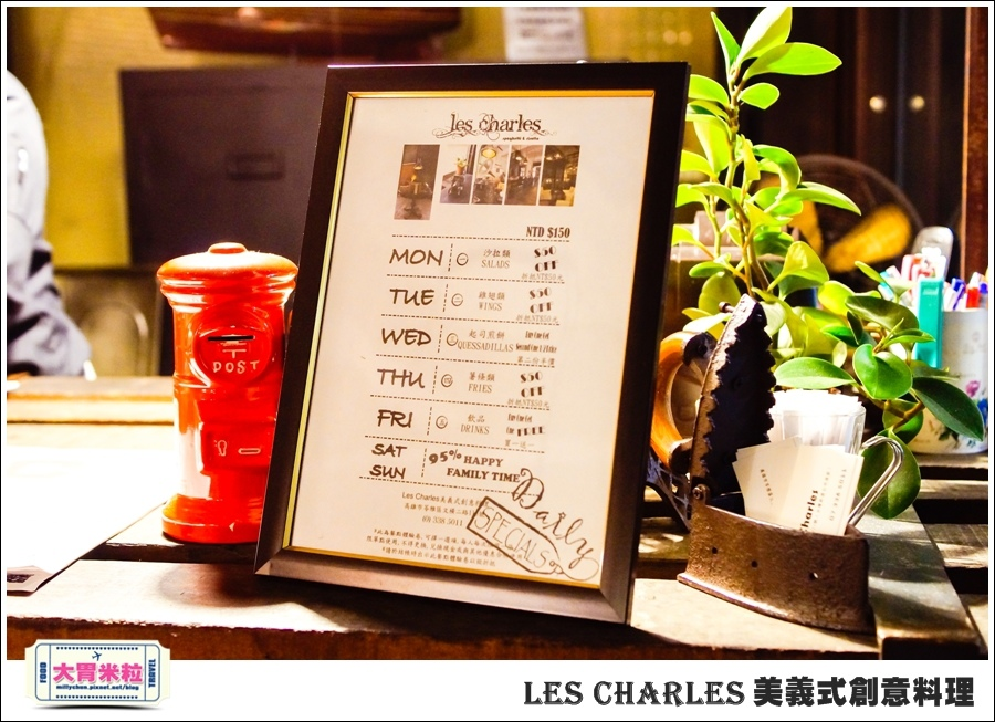 高雄Les Charles美義式餐廳@查爾斯廚房@大胃米粒0044.jpg