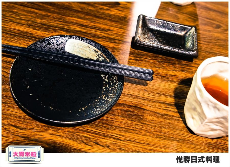 板橋美食@悅勝日式料理@大胃米粒0020.jpg
