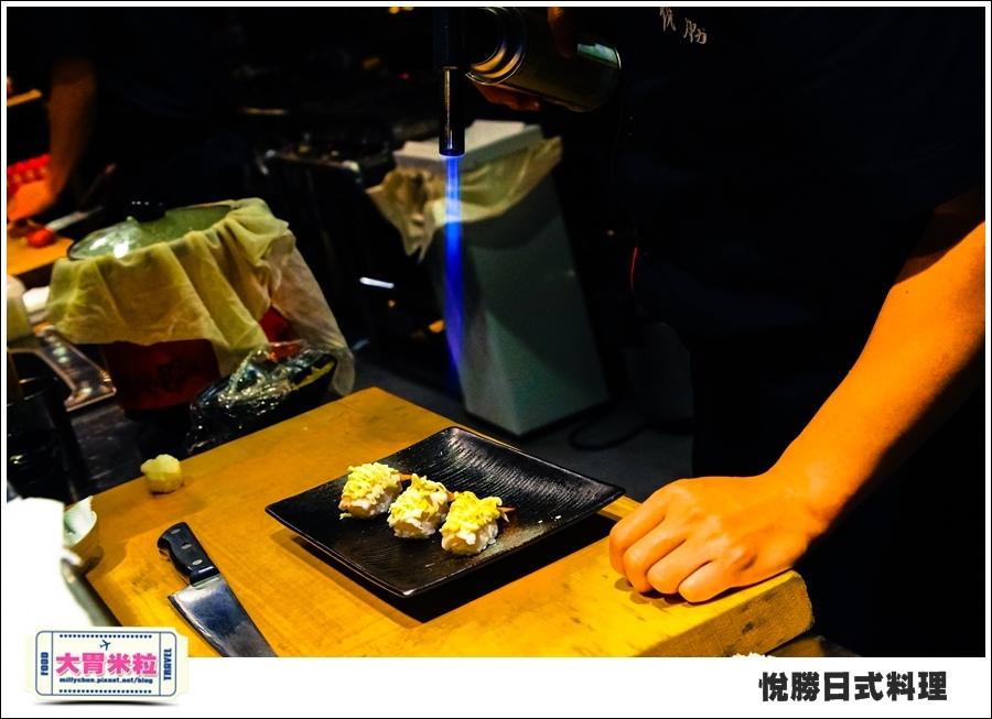 板橋美食@悅勝日式料理@大胃米粒0034.jpg
