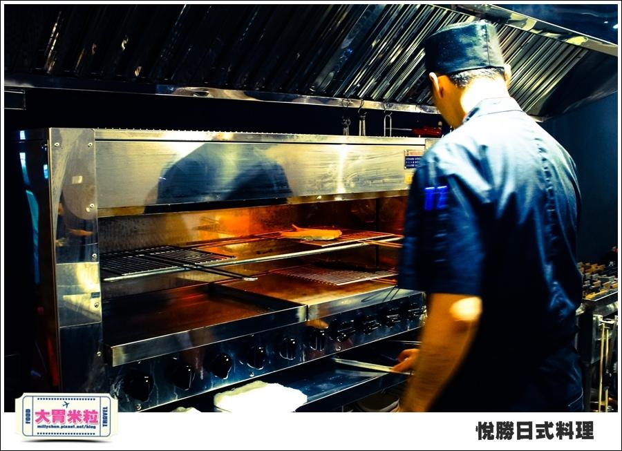板橋美食@悅勝日式料理@大胃米粒0041.jpg