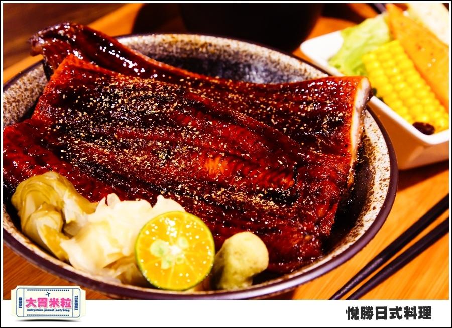 板橋美食@悅勝日式料理@大胃米粒0046.jpg