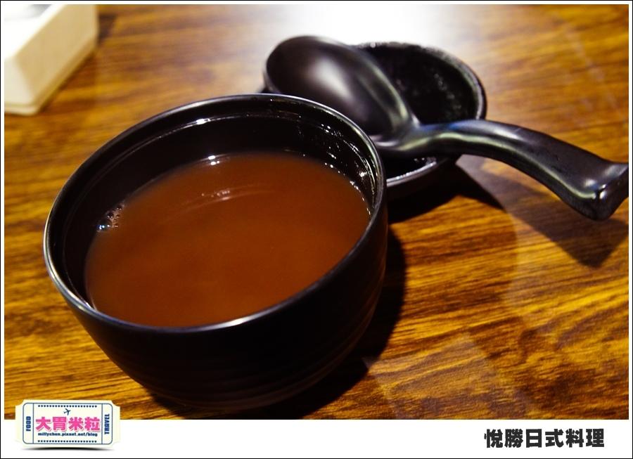 板橋美食@悅勝日式料理@大胃米粒0050.jpg