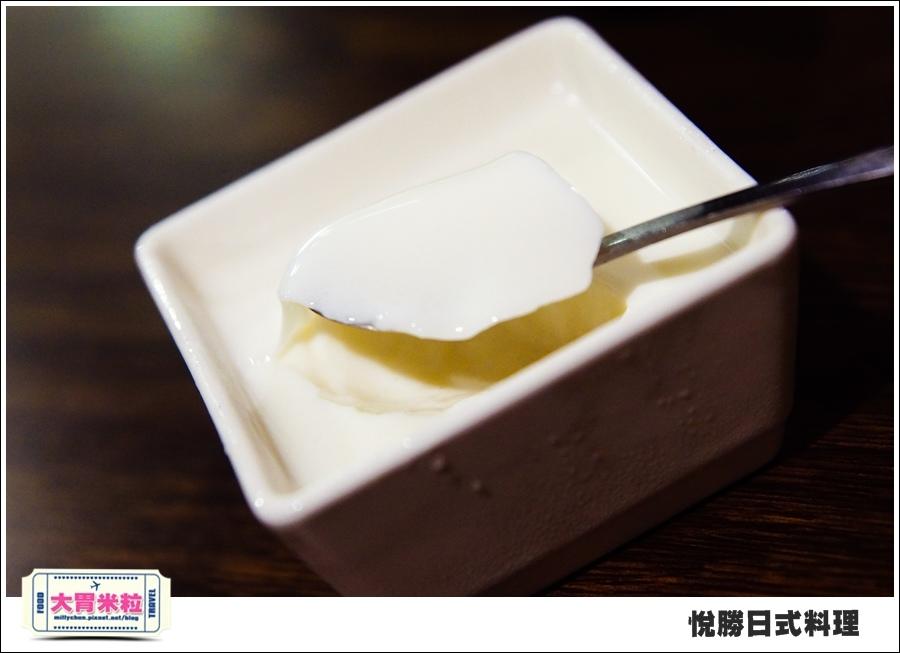 板橋美食@悅勝日式料理@大胃米粒0053.jpg