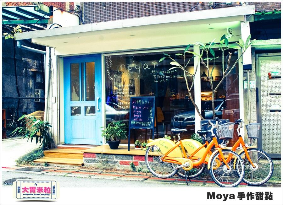 Moya手作甜點@巷弄台北App@大胃米粒0002.jpg