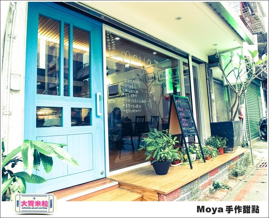 Moya手作甜點@巷弄台北App@大胃米粒0008.jpg