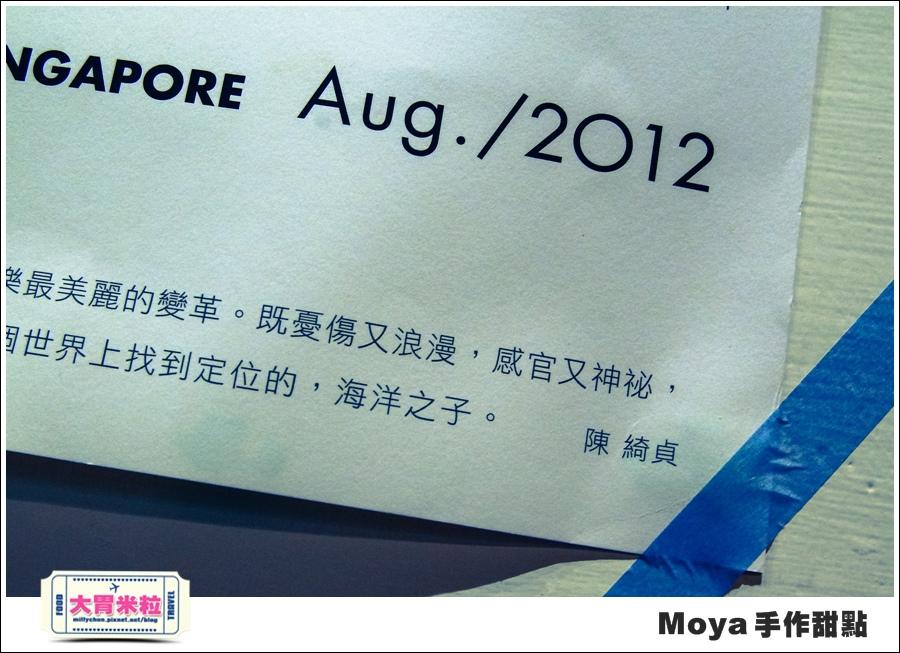 Moya手作甜點@巷弄台北App@大胃米粒0018.jpg