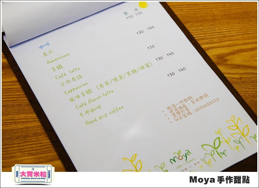 Moya手作甜點@巷弄台北App@大胃米粒0026.jpg
