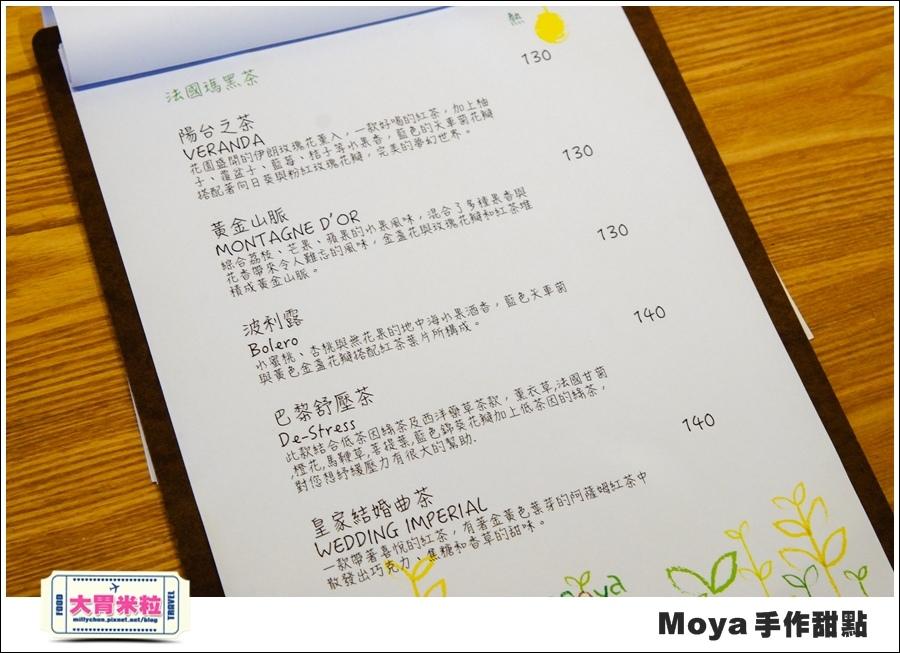 Moya手作甜點@巷弄台北App@大胃米粒0028.jpg