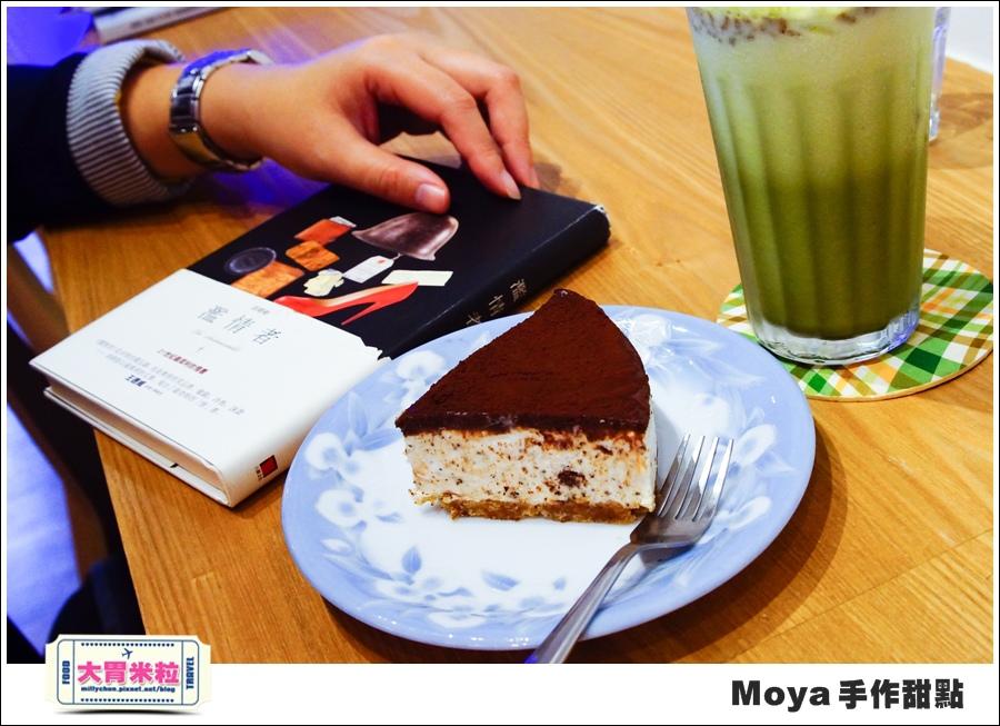 Moya手作甜點@巷弄台北App@大胃米粒0041.jpg
