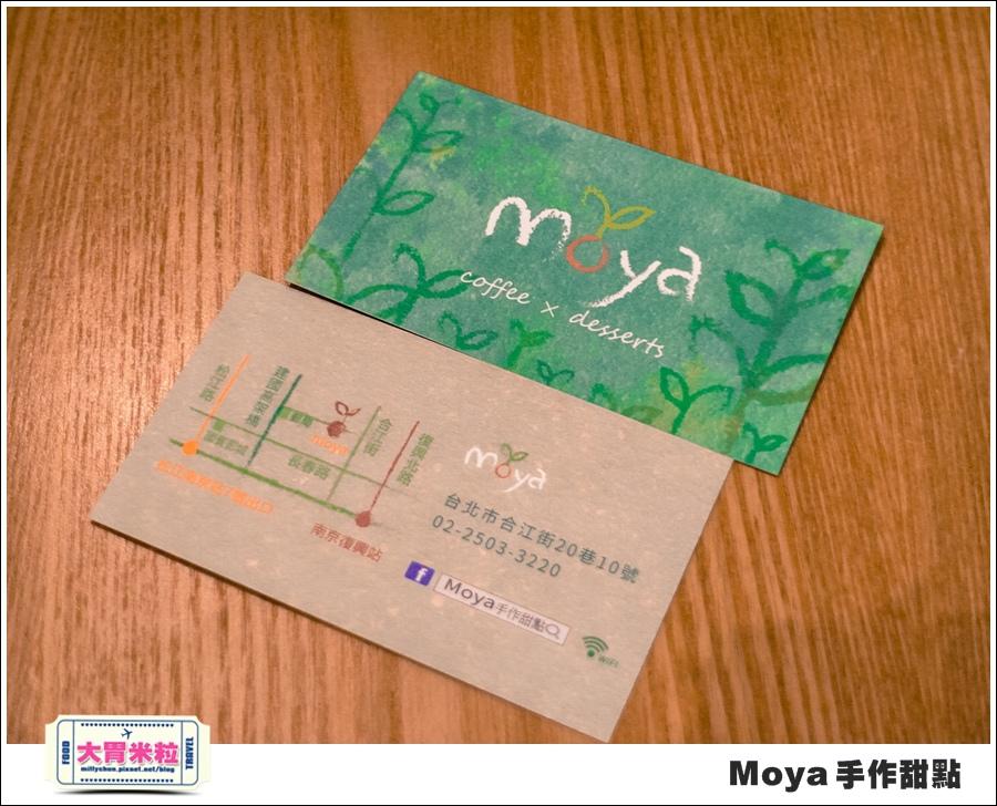 Moya手作甜點@巷弄台北App@大胃米粒0048.jpg