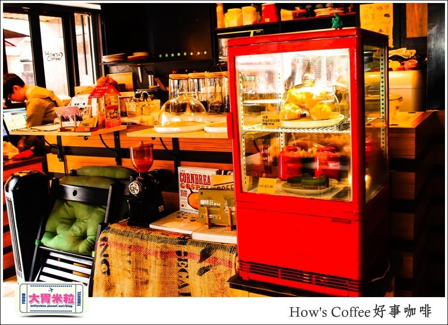 好事咖啡HOW'S COFFEE@巷弄台北App@大胃米粒0006.jpg