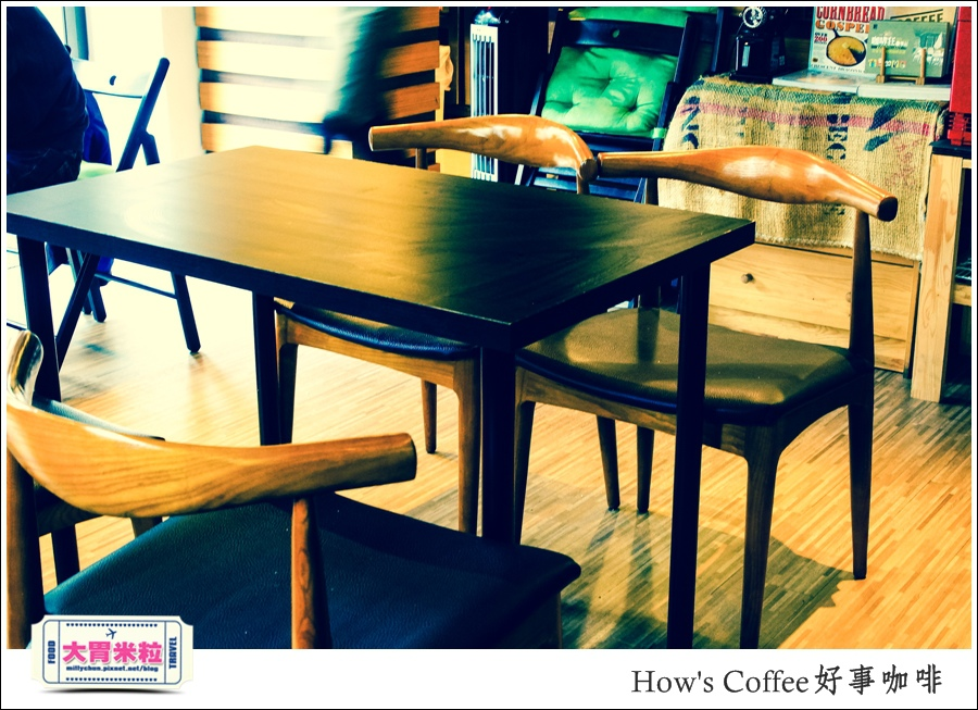 好事咖啡HOW'S COFFEE@巷弄台北App@大胃米粒0010.jpg
