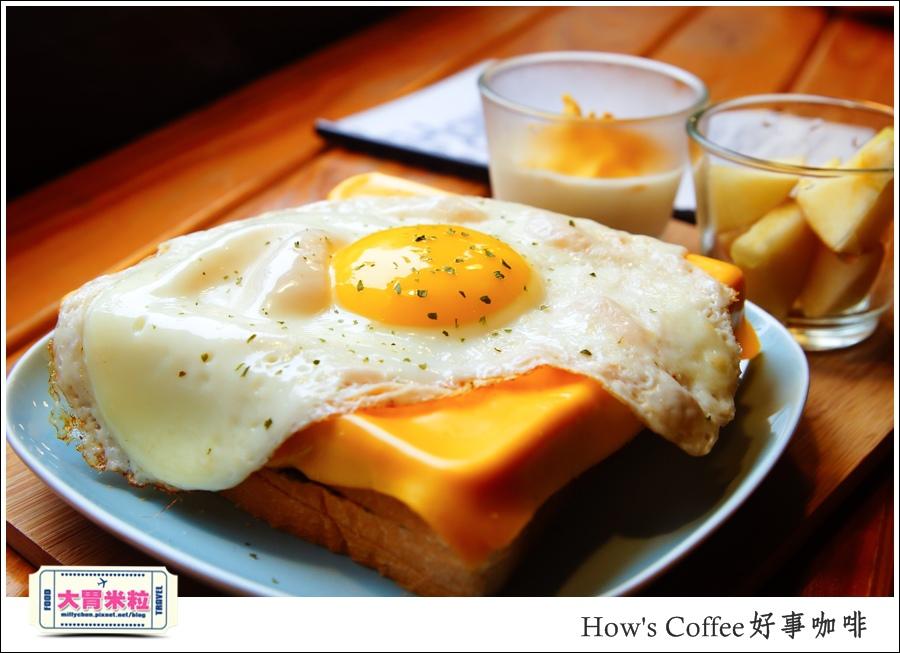 好事咖啡HOW'S COFFEE@巷弄台北App@大胃米粒0025.jpg