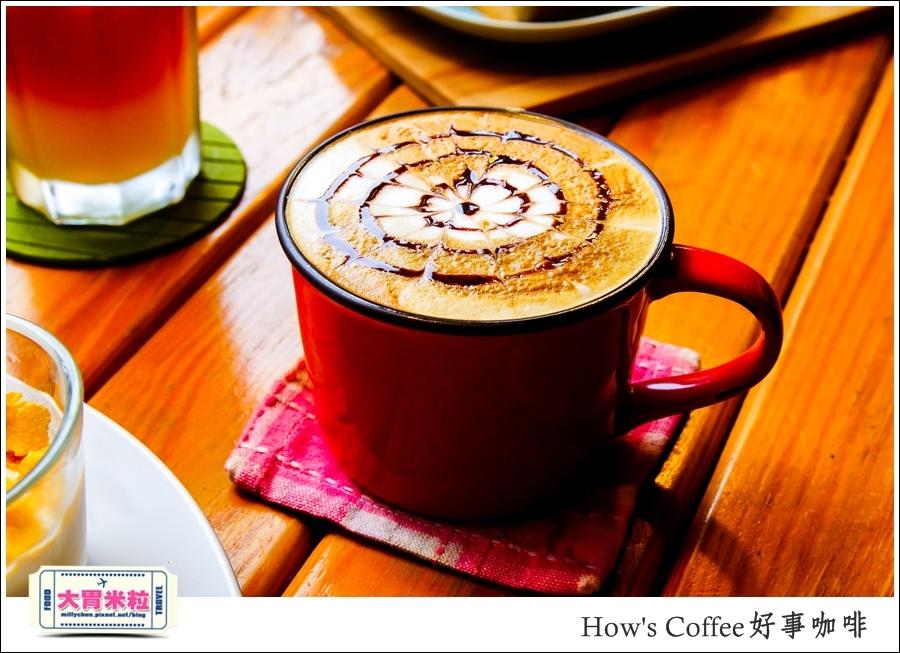 好事咖啡HOW'S COFFEE@巷弄台北App@大胃米粒0039.jpg