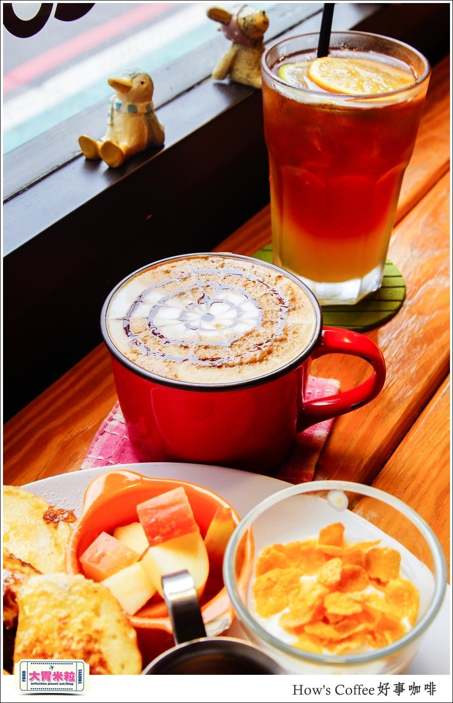 好事咖啡HOW'S COFFEE@巷弄台北App@大胃米粒0040.jpg
