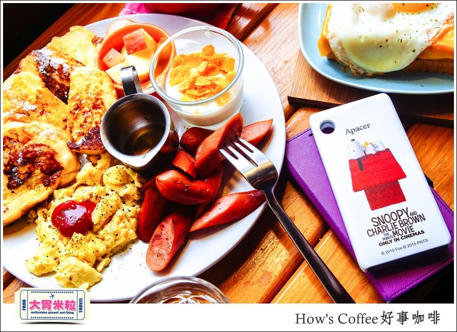 好事咖啡HOW'S COFFEE@巷弄台北App@大胃米粒0046.jpg