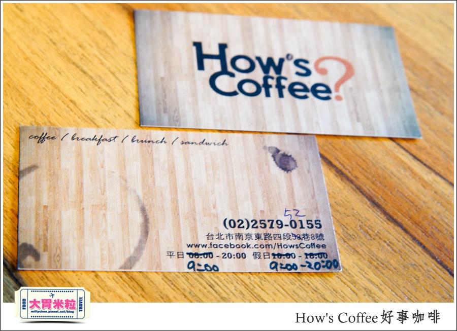 好事咖啡HOW'S COFFEE@巷弄台北App@大胃米粒0048.jpg