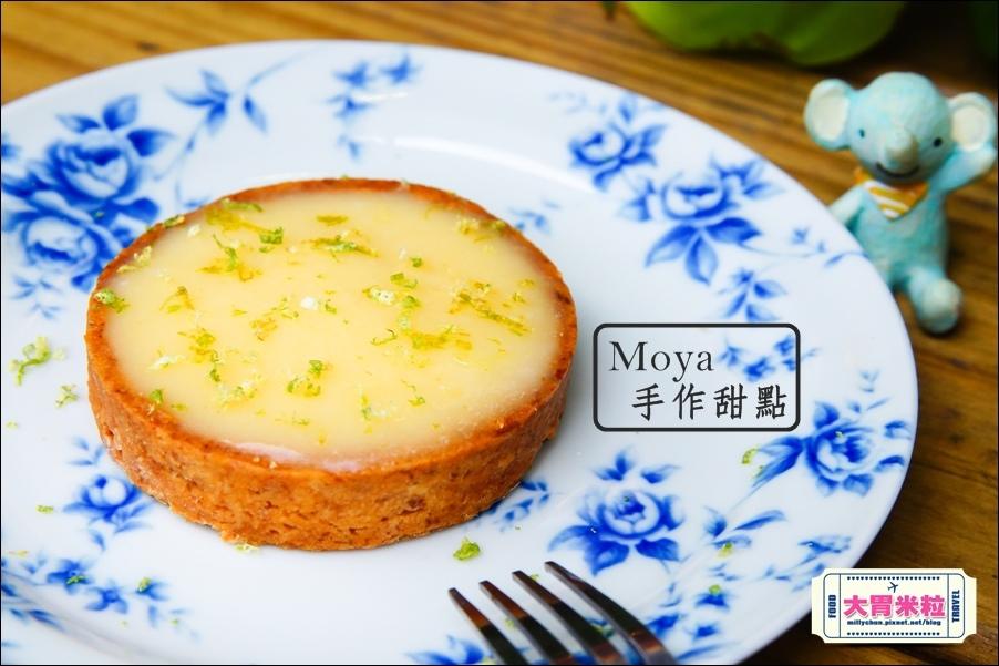Moya手作甜點@巷弄台北App@大胃米粒0050.jpg