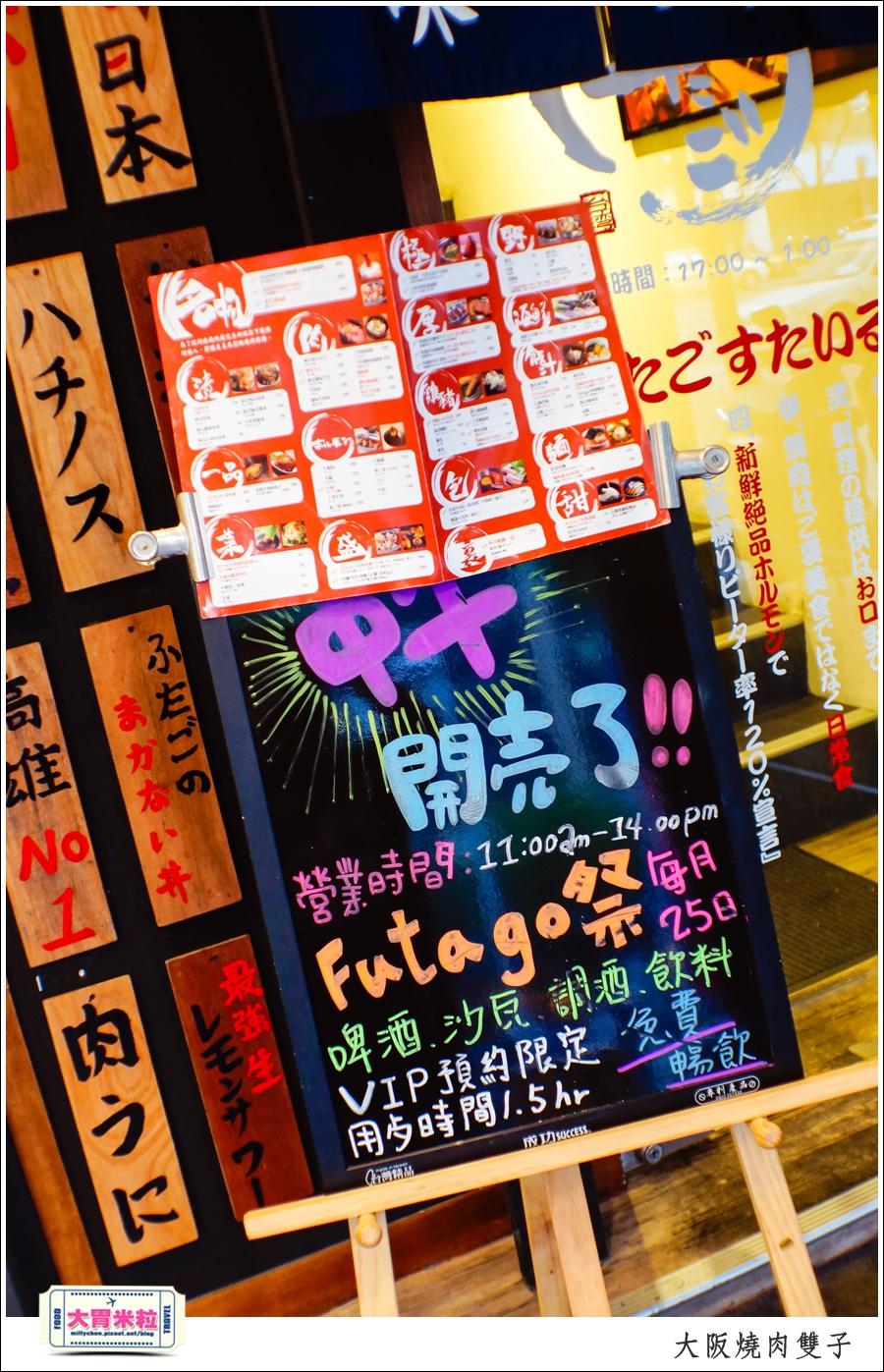 高雄單點燒肉推薦@大阪燒肉雙子高雄店@大胃米粒0007.jpg