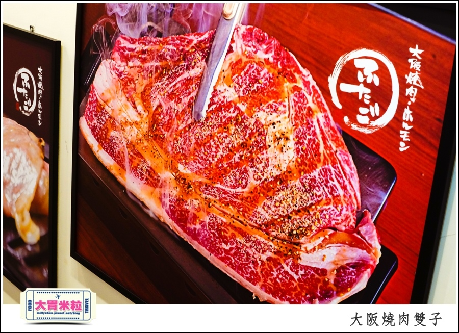 高雄單點燒肉推薦@大阪燒肉雙子高雄店@大胃米粒0015.jpg