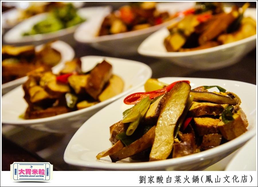 左營劉家酸白菜火鍋(鳳山文化店@大胃米粒0013.jpg