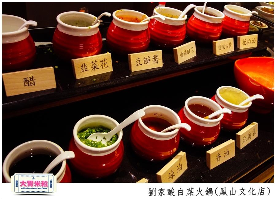 左營劉家酸白菜火鍋(鳳山文化店@大胃米粒0015.jpg