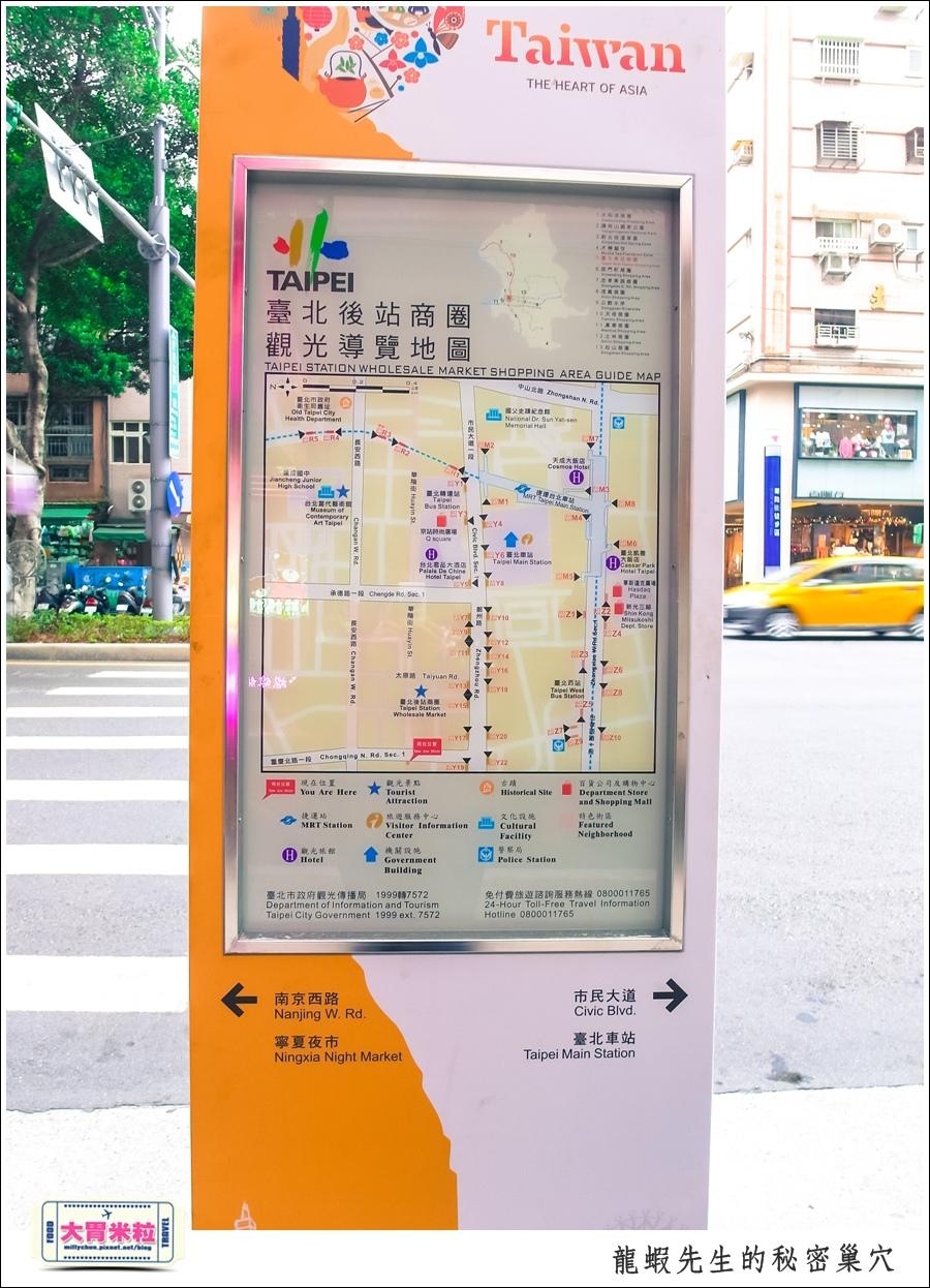 台北車站住宿推薦@龍蝦先生的秘密巢穴@大胃米粒0047.jpg