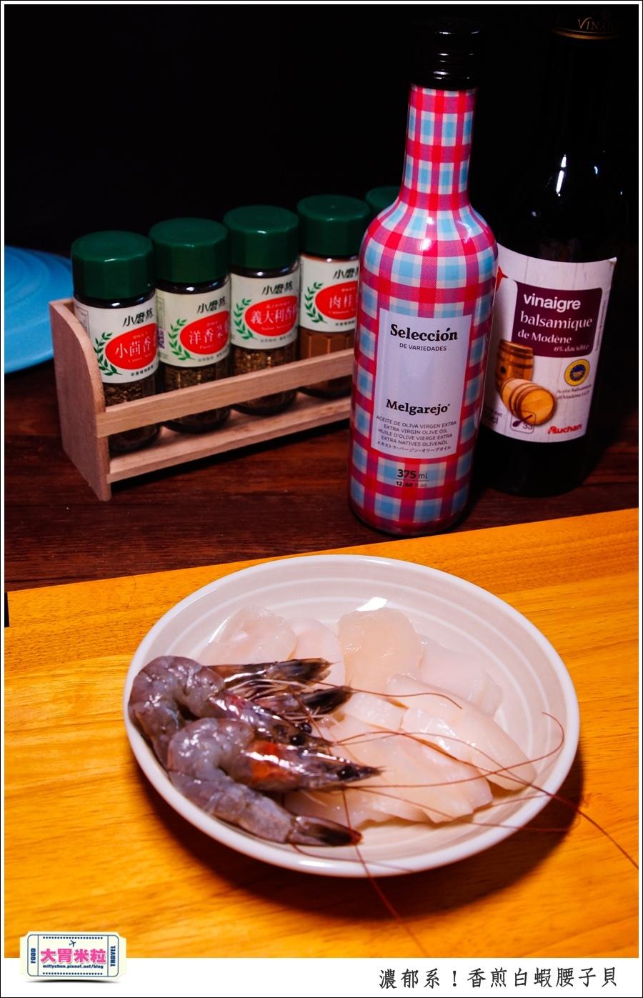 香煎白蝦腰子貝x梅爾雷赫頂級初榨橄欖油@大胃米粒0001.jpg