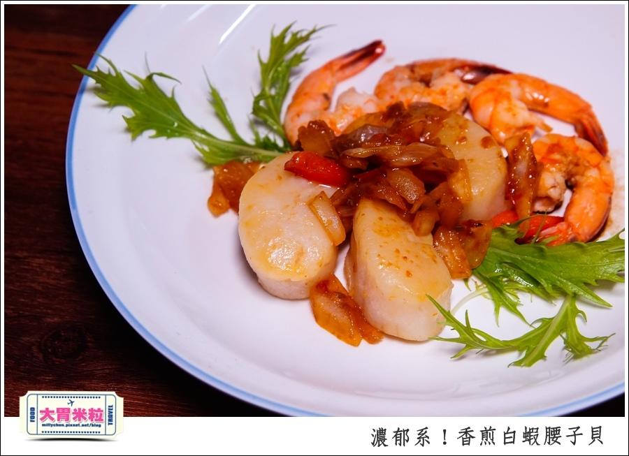 香煎白蝦腰子貝x梅爾雷赫頂級初榨橄欖油@大胃米粒0010.jpg