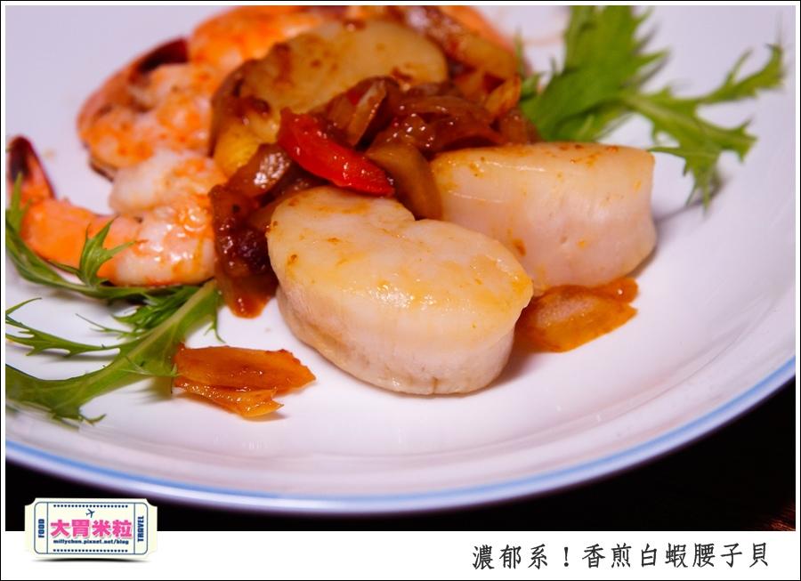香煎白蝦腰子貝x梅爾雷赫頂級初榨橄欖油@大胃米粒0013.jpg