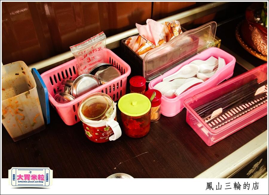 鳳山三輪的店新搬家@高雄黑輪香腸推薦@大胃米粒0010.jpg