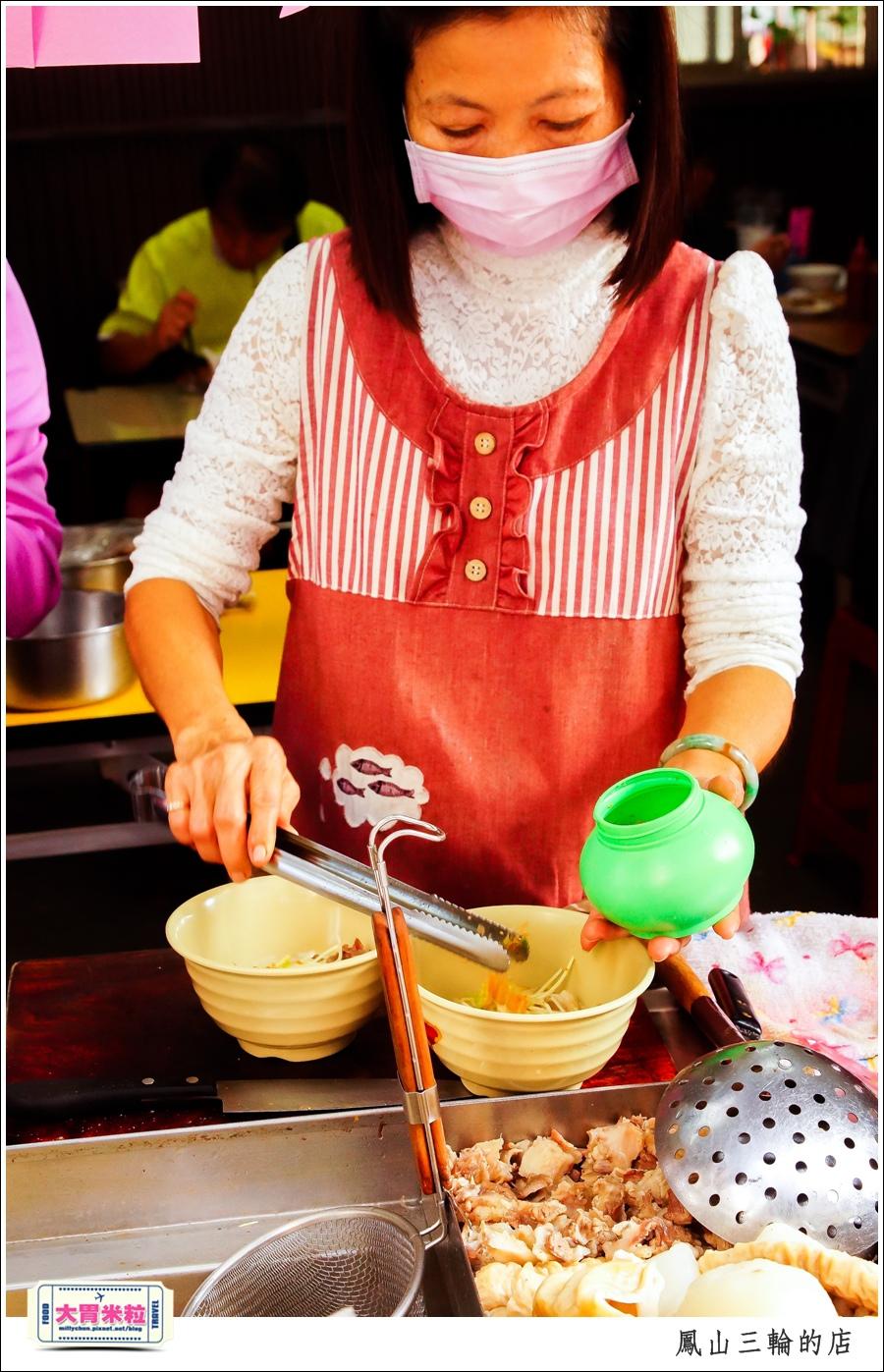 鳳山三輪的店新搬家@高雄黑輪香腸推薦@大胃米粒0022.jpg