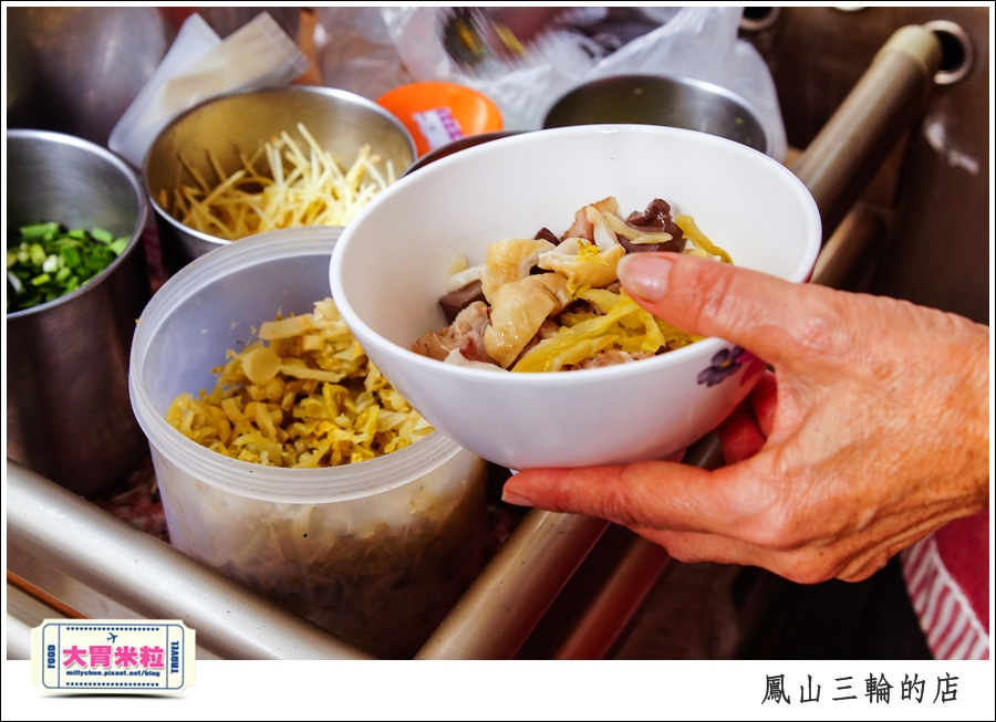 鳳山三輪的店新搬家@高雄黑輪香腸推薦@大胃米粒0025.jpg