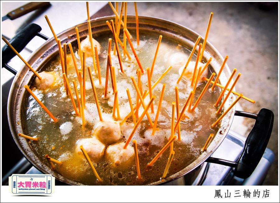 鳳山三輪的店新搬家@高雄黑輪香腸推薦@大胃米粒0027.jpg