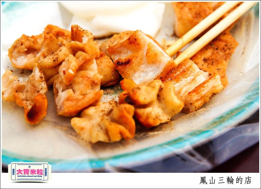 鳳山三輪的店新搬家@高雄黑輪香腸推薦@大胃米粒0051.jpg