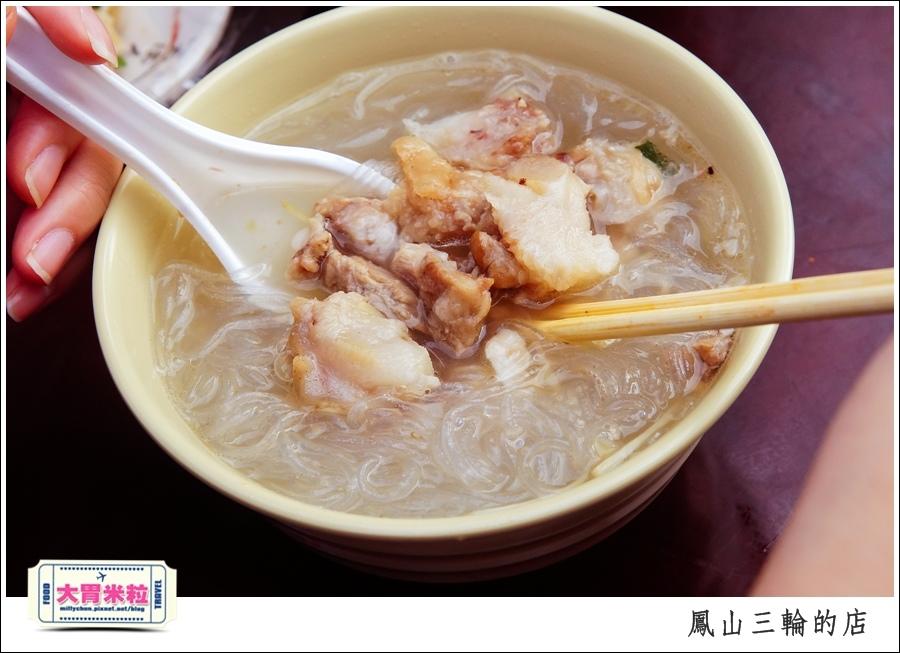 鳳山三輪的店新搬家@高雄黑輪香腸推薦@大胃米粒0052.jpg