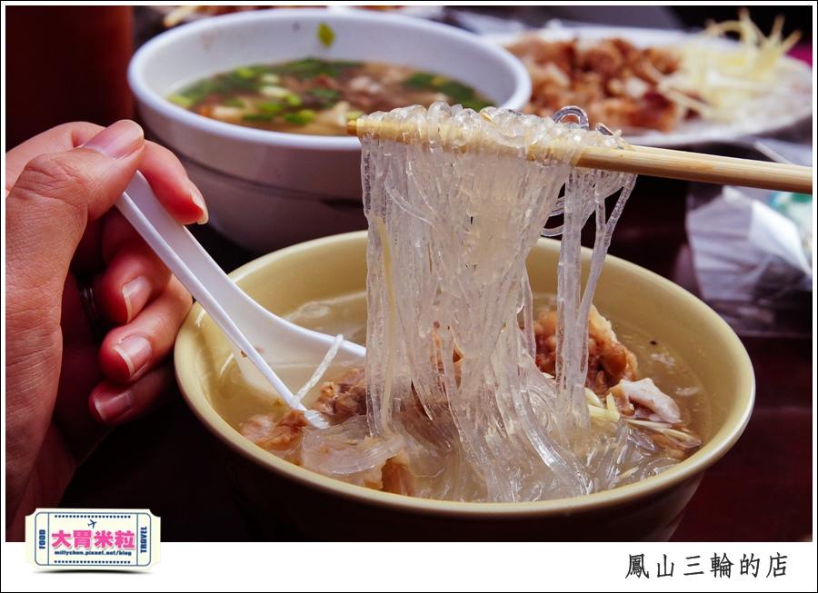 鳳山三輪的店新搬家@高雄黑輪香腸推薦@大胃米粒0054.jpg