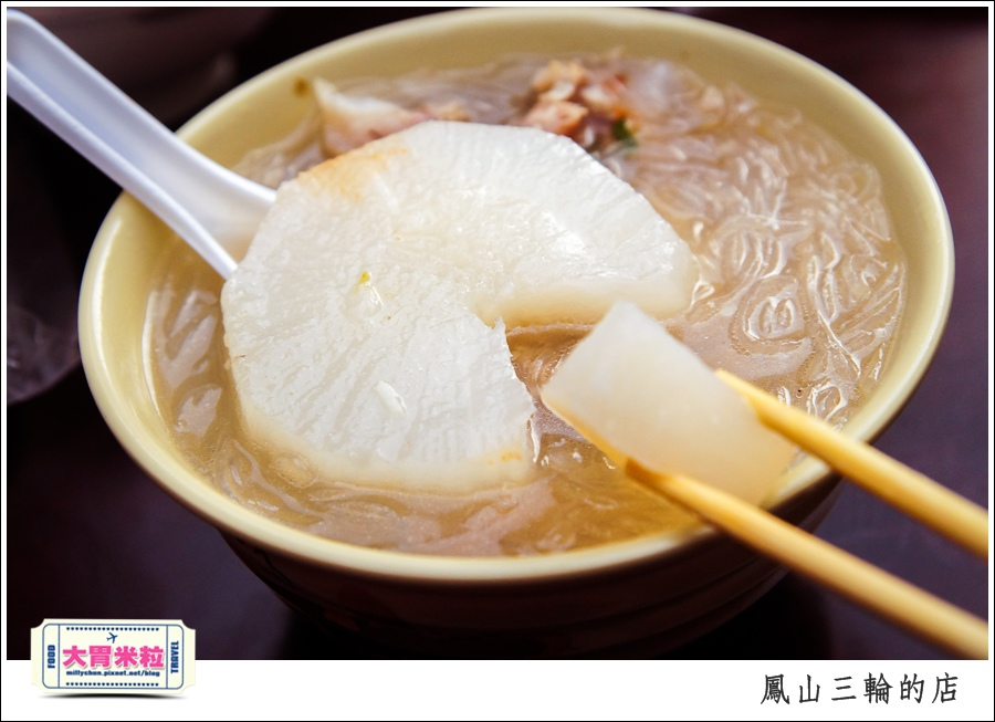 鳳山三輪的店新搬家@高雄黑輪香腸推薦@大胃米粒0056.jpg