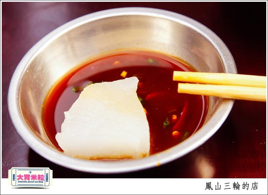 鳳山三輪的店新搬家@高雄黑輪香腸推薦@大胃米粒0057.jpg