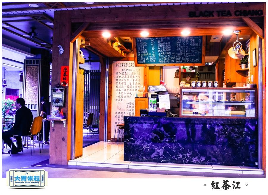 紅茶江@大胃米粒004.jpg