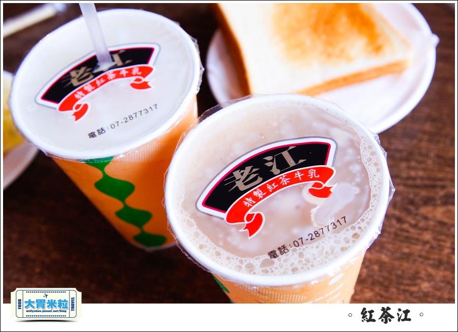 紅茶江@大胃米粒036.jpg