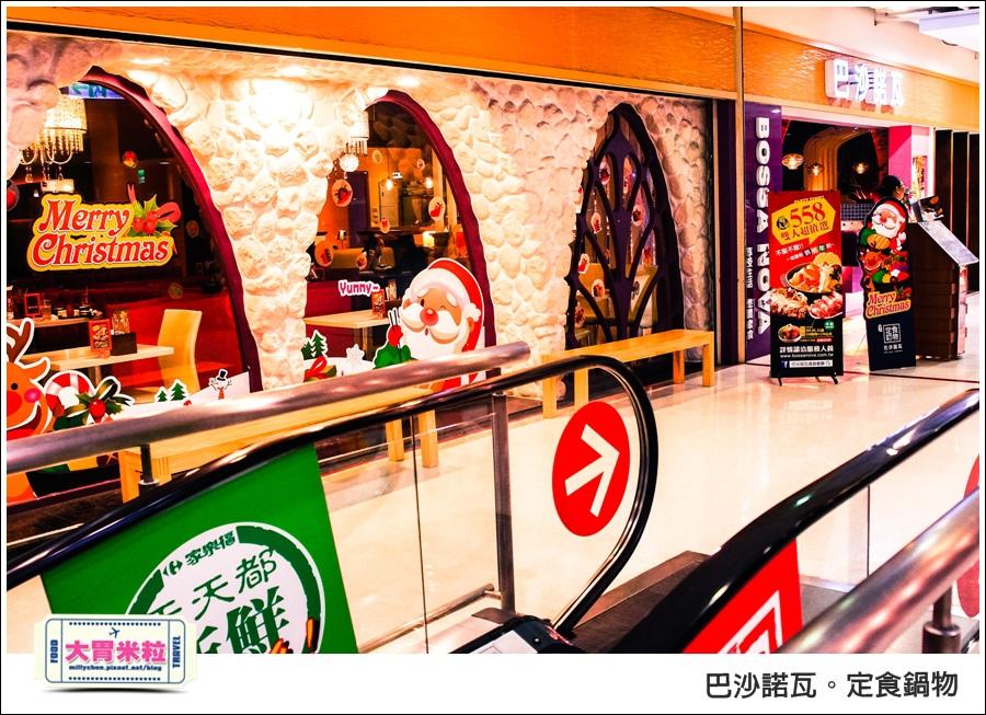 高雄巴沙諾瓦定食鍋物@高雄簡餐推薦@大胃米粒0001.jpg