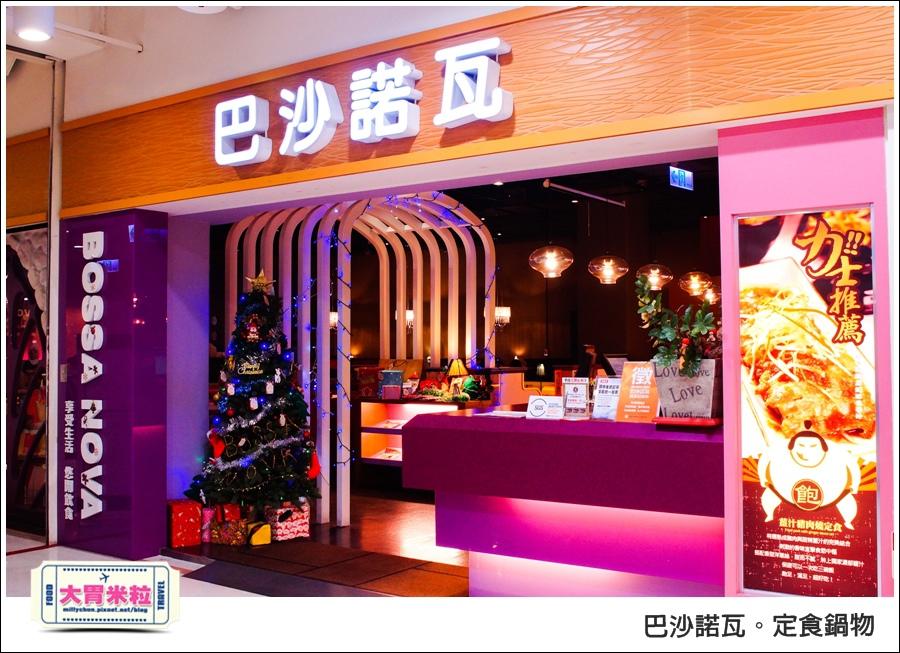 高雄巴沙諾瓦定食鍋物@高雄簡餐推薦@大胃米粒0002.jpg