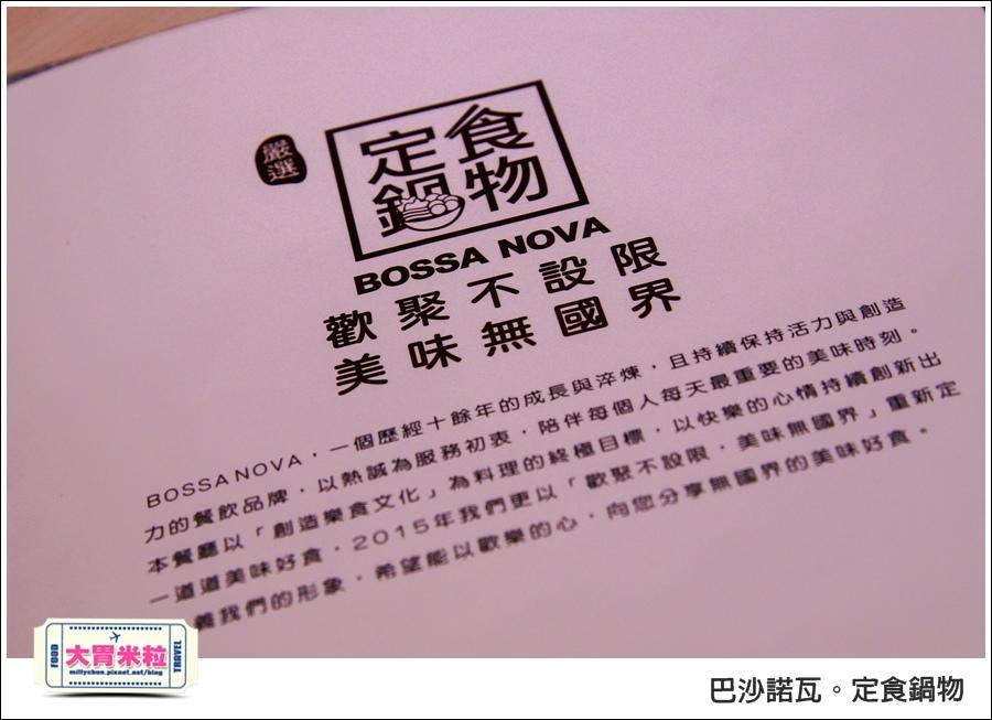 高雄巴沙諾瓦定食鍋物@高雄簡餐推薦@大胃米粒0009.jpg