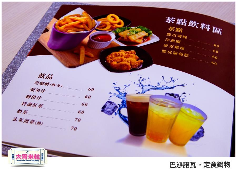 高雄巴沙諾瓦定食鍋物@高雄簡餐推薦@大胃米粒0013.jpg
