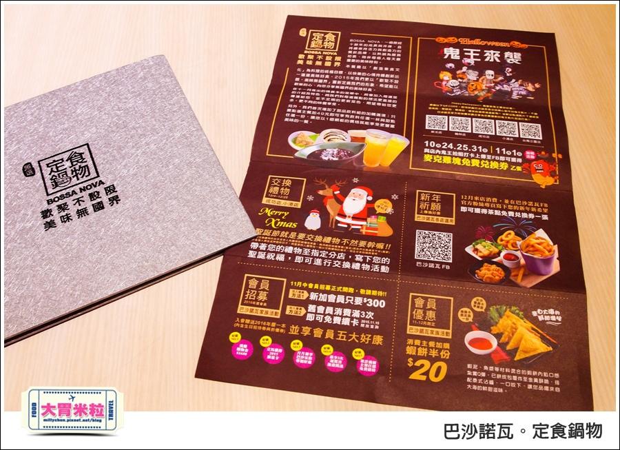 高雄巴沙諾瓦定食鍋物@高雄簡餐推薦@大胃米粒0015.jpg